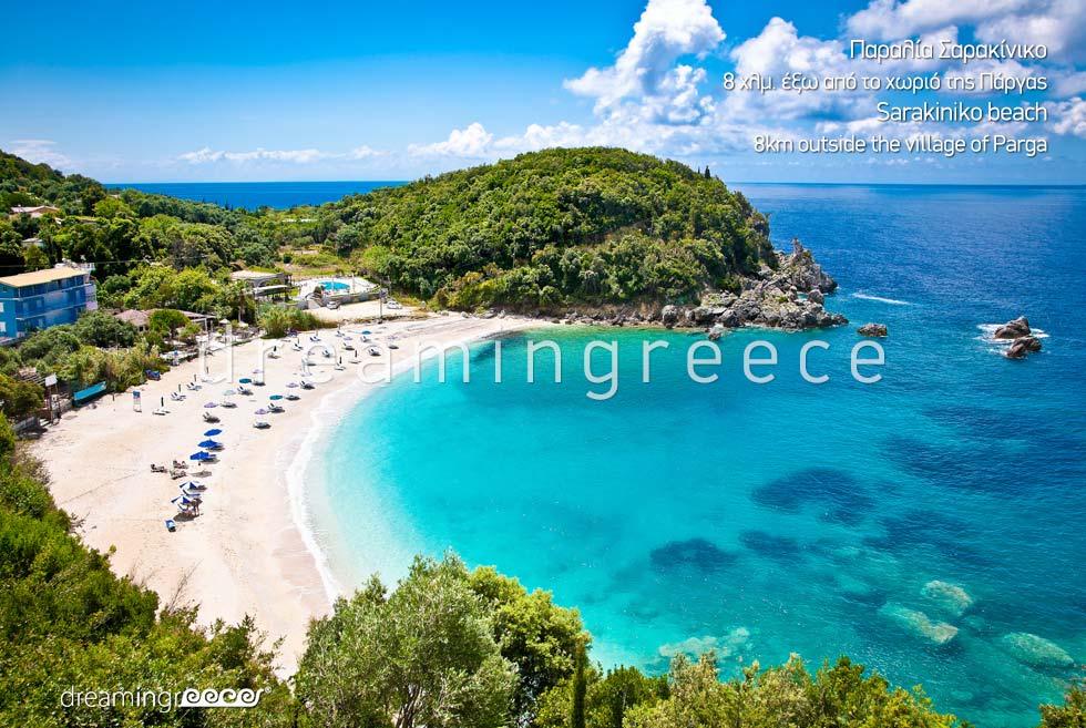 Amazing Sarakiniko beach. Beaches in Greece