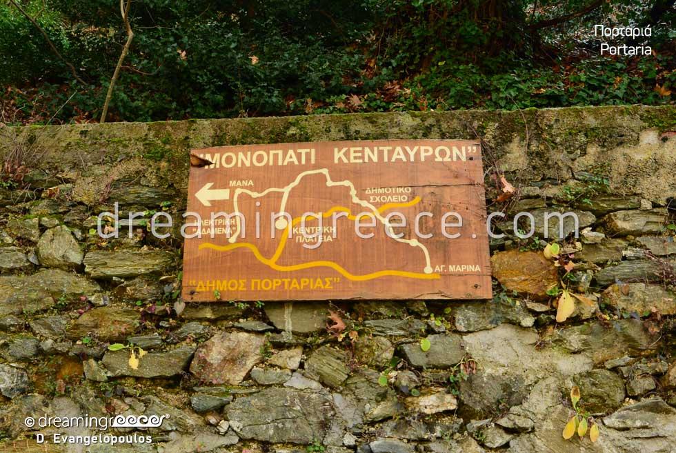 Portaria. Discover Greece. Pelion Vacations Greece.