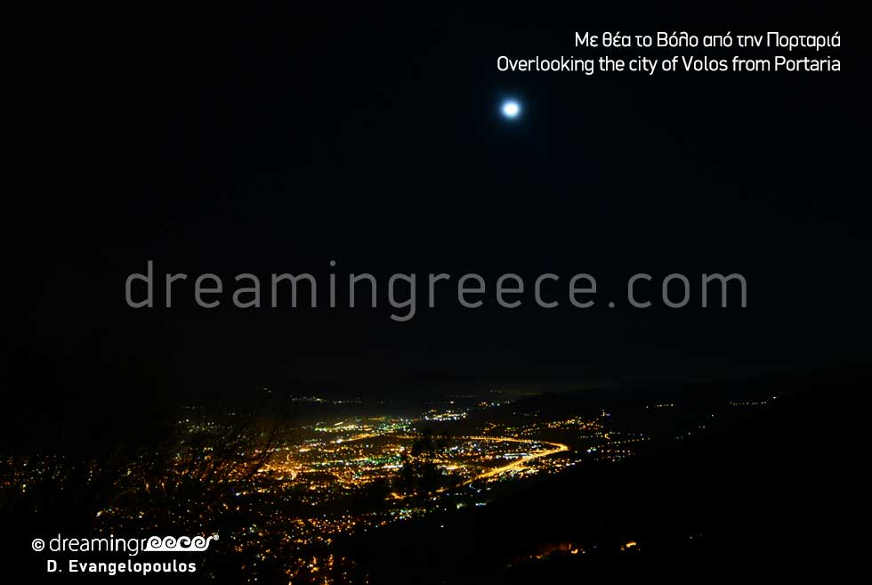 View of Volos in Thessaly Greece. Holidays in Pelion Greece.