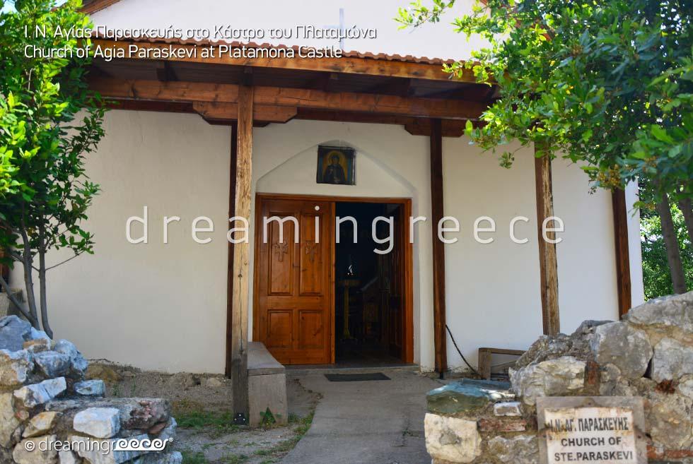 Agia Paraskevi Church Platamon Castle. Discover Greece.