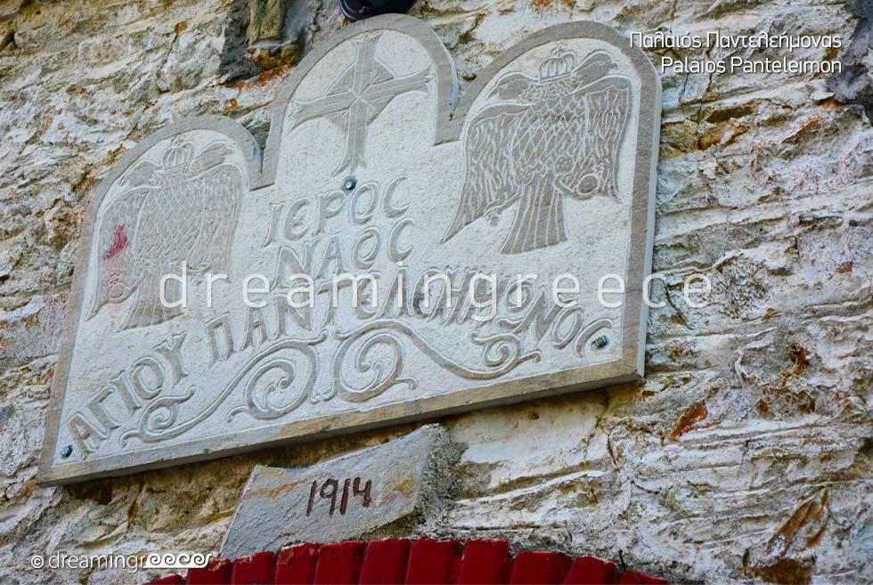 Church of Palaios Panteleimon. Visit Greece