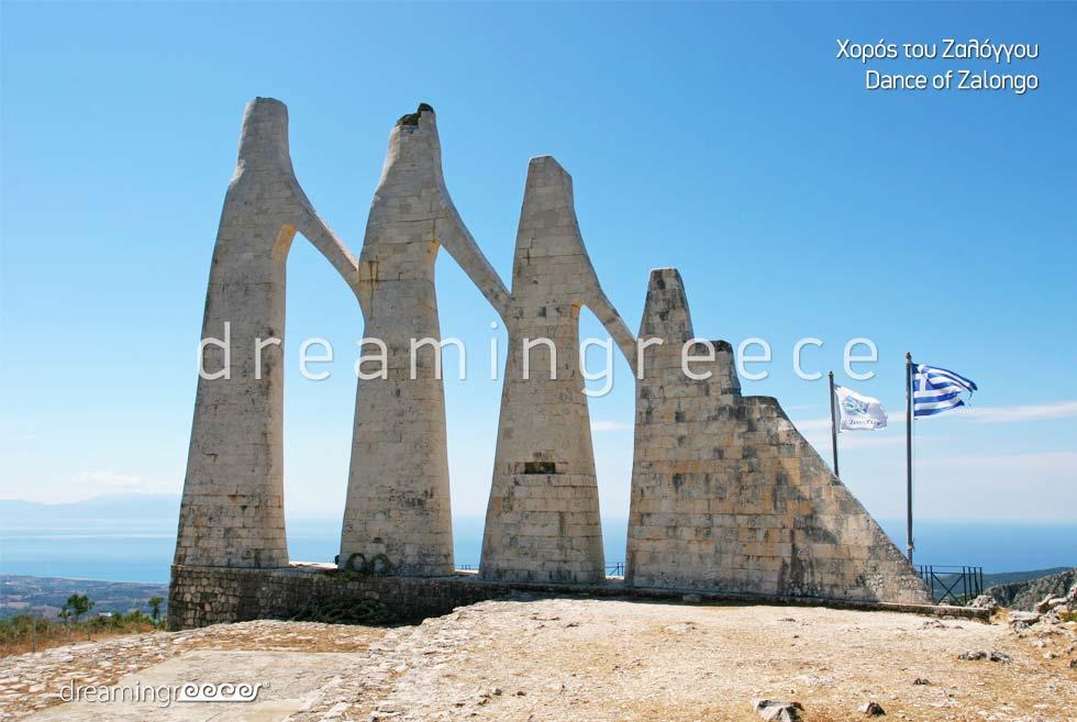 Dance of Zalongo. Travel guide of Preveza Epirus Greece