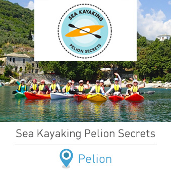 Sea Kayaking Pelion Secrets Thessaly Greece