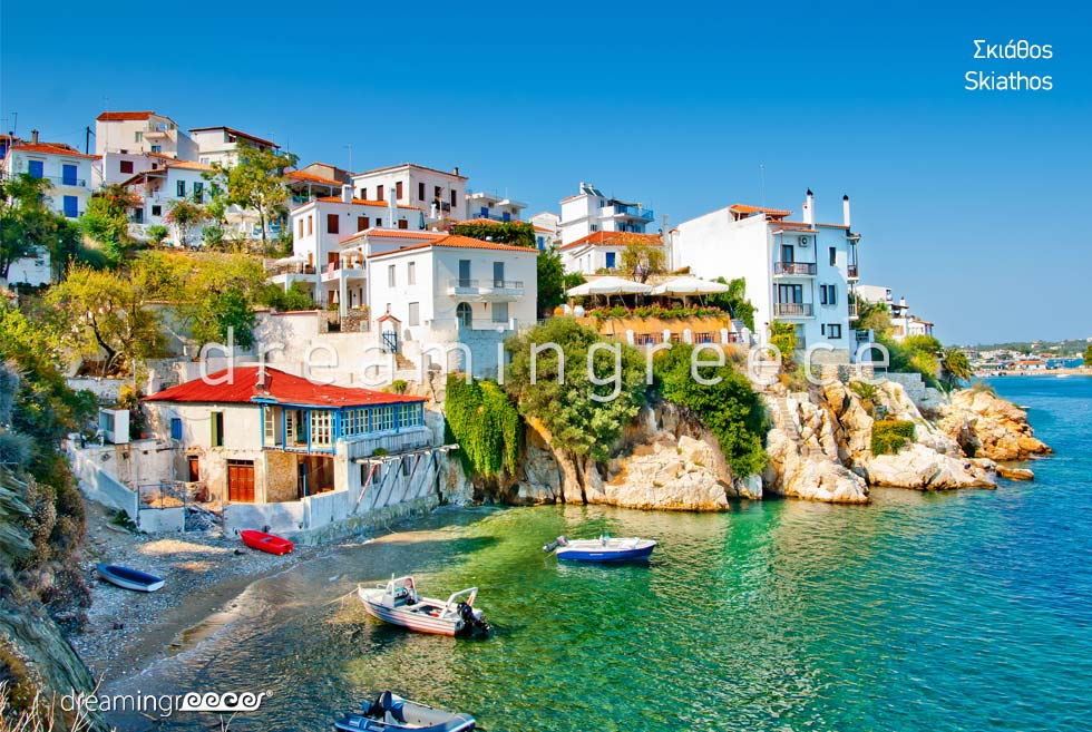 Travel Guide of Skiathos island Sporades Islands Greece