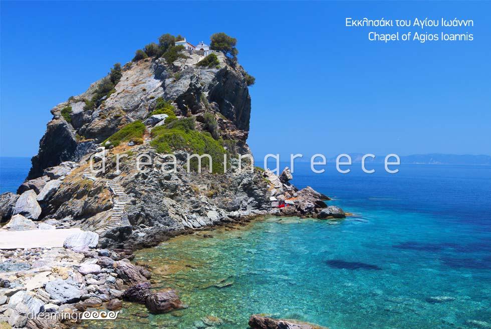 Discover Chapel of Agios Ioannis Skopelos island Sporades Islands Greece