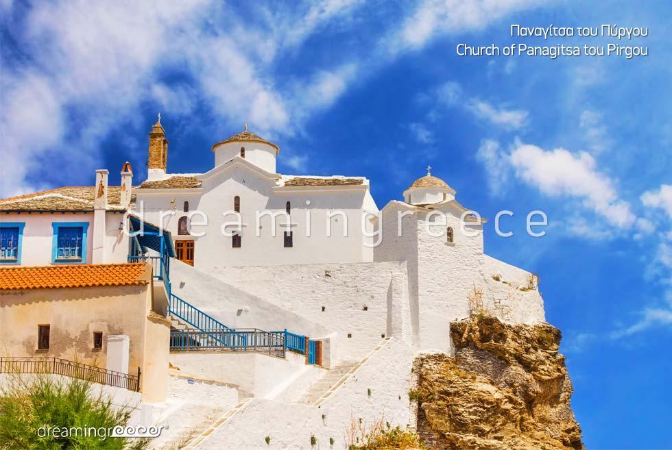 Church Panagitsa Pirgou Skopelos island Sporades Islands Discover Greece