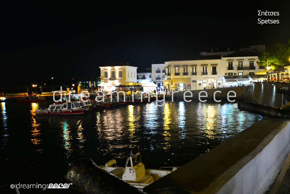 Travel Guide of Spetses island Greece - Water Taxi Stand