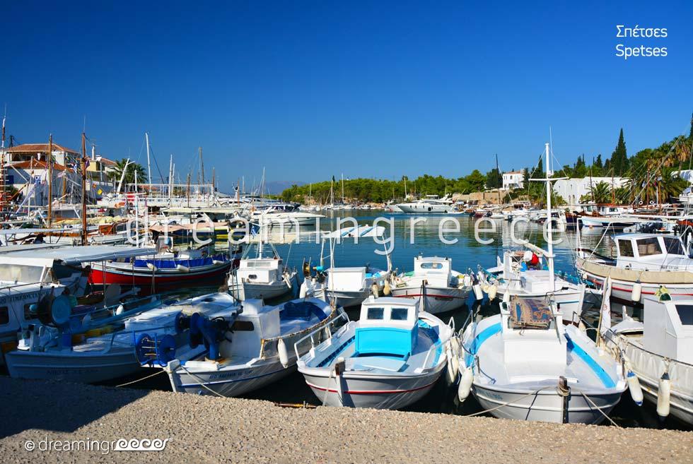 Old Port of Spetses island Greece Argosaronic islands