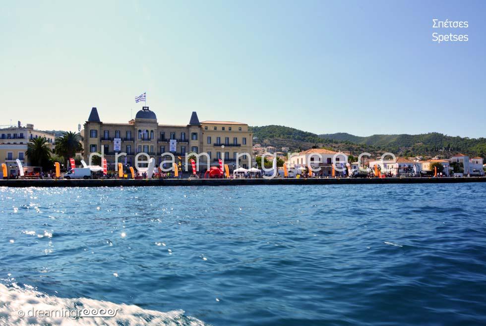 Travel Guide of Spetses island Greece Argosaronic island