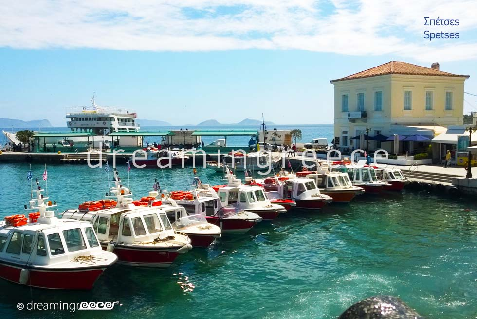 Spetses island Greece - Water Taxi Stand
