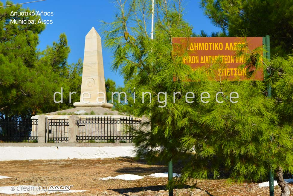 Municipal AlsosSpetses island. Visit Greece