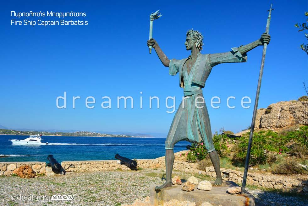 Spetses island Greece - Fire Ship Captain Barbatsis