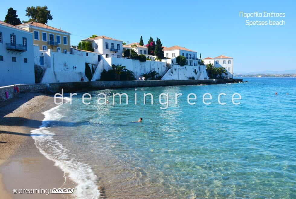 Travel Greece. Spetses island Greek. Vacations Greek islands.