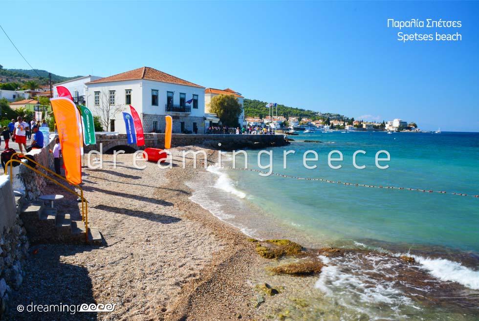 Vacations Greece. Spetses island Greek. Greek islands.