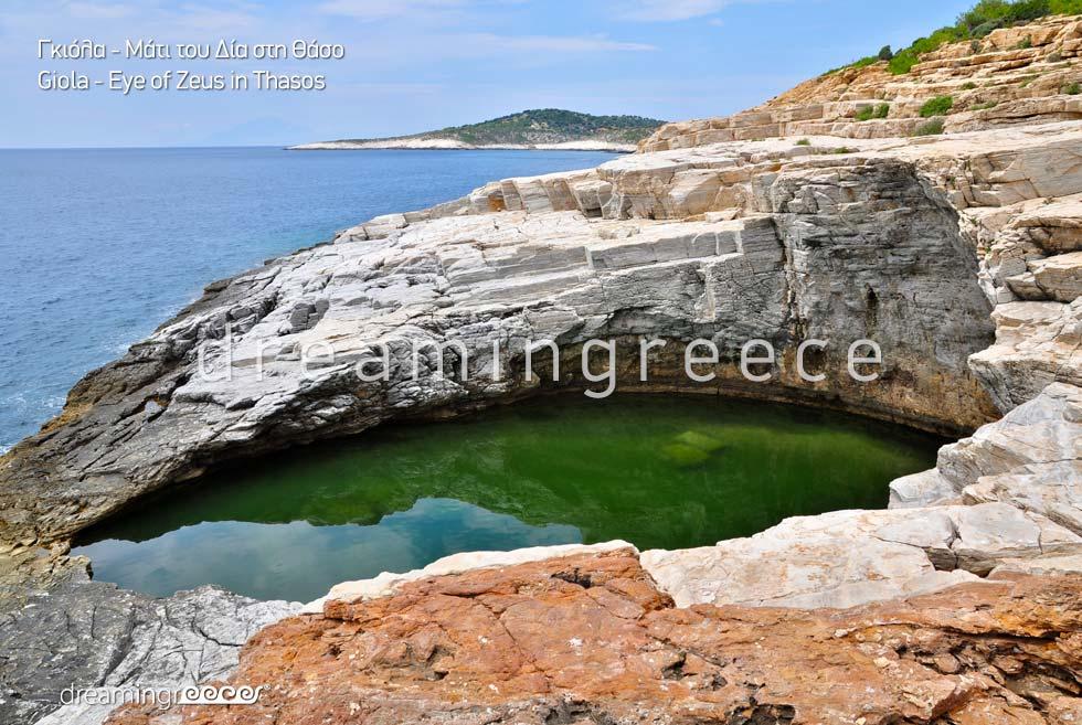 Giola Eye of Zeus Thassos island Northeastern Aegean islands Greece