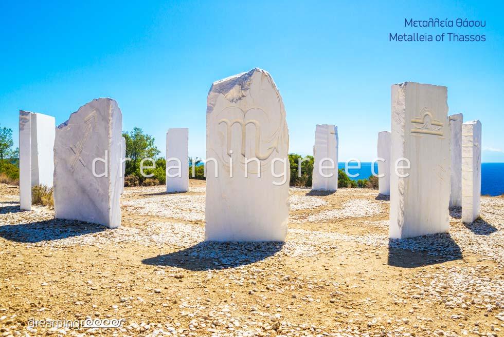 Metalleia Thassos island Northeastern Aegean islands Greece