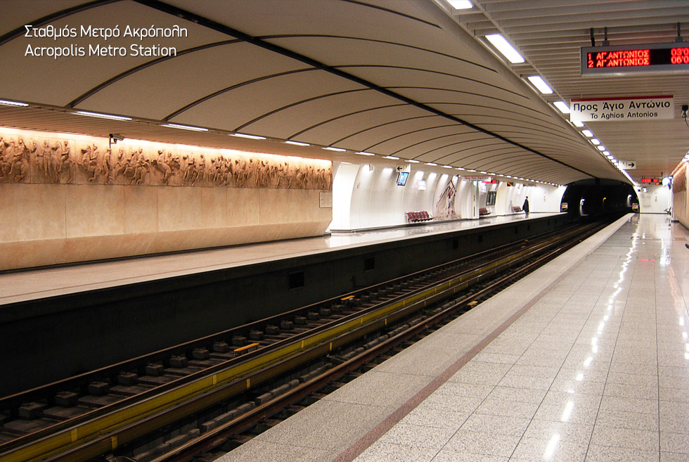 Acropolis Metro Station Athens Greece