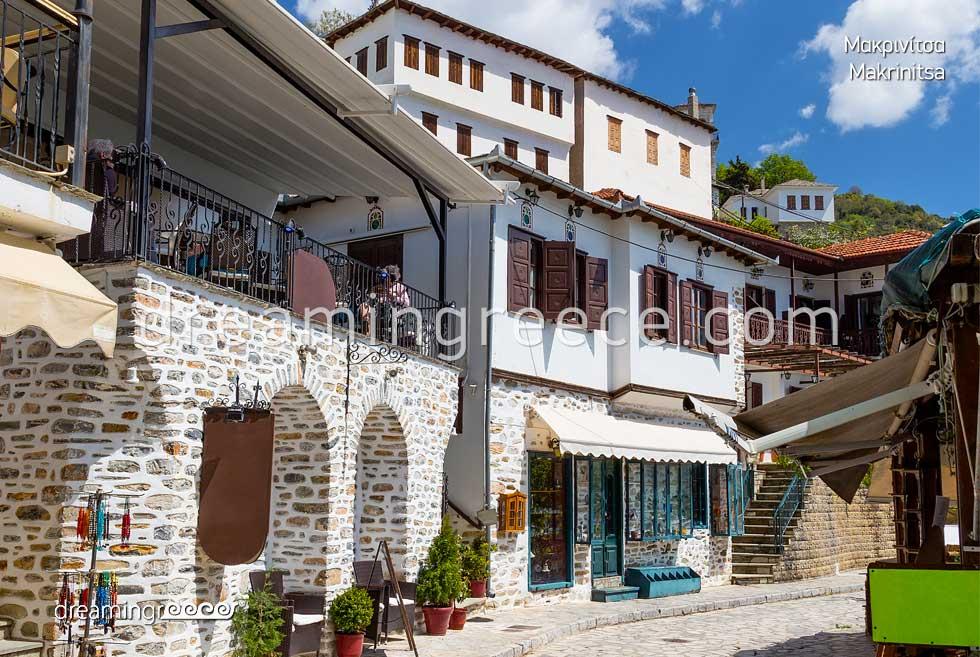 Visit Makrinitsa in Pelion. Holidays in Pelion Greece.