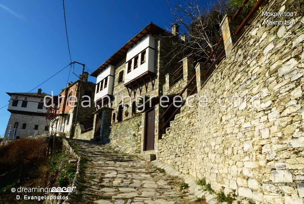 Expolre Pelion Greece. Discover Greece. Vacations in Pelion Greece.