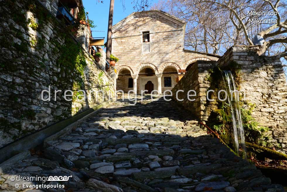 Travel to Pelion. Travel Guide of Greece. Holidays in Pelion Greece.