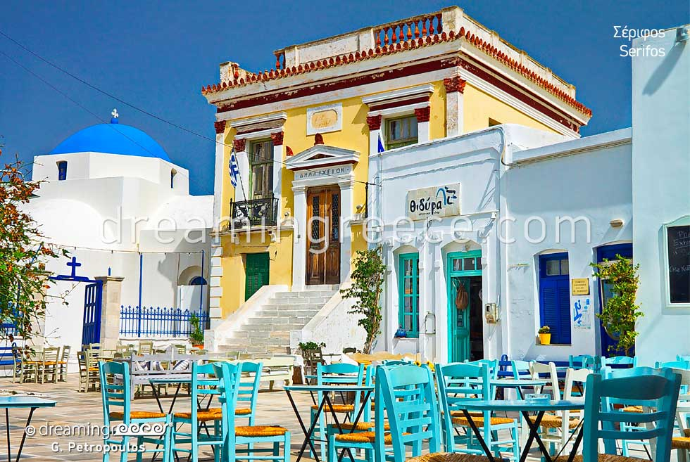 Town Hall Serifos island. Summer Vacations in Greece