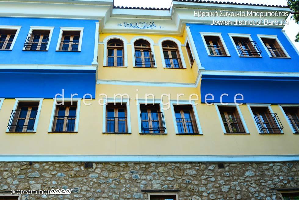 Discover Greece. Veria Central Macedonia. District Barbuta.
