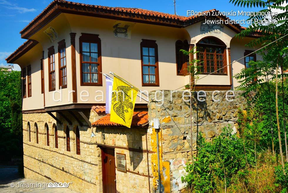 Visit Greece. Veria Central Macedonia. District Barbuta.