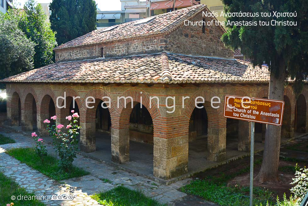 Archaeological sites in Greece. Naos Anastasis tou Christou Veria Greece.