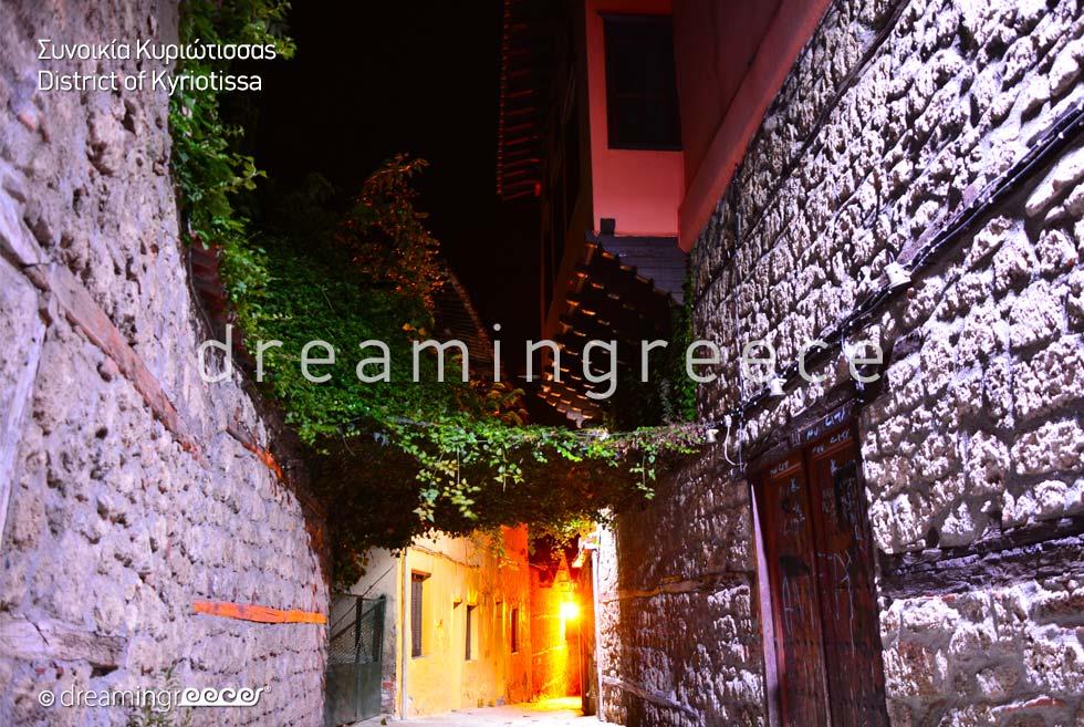 District of Kyriotissa Veria. Discover Greece