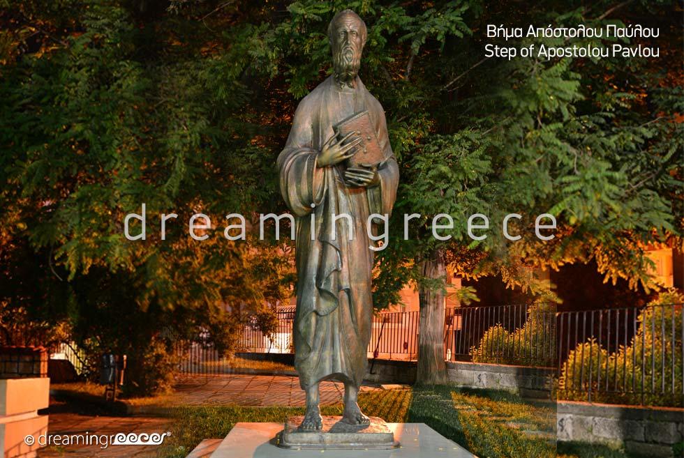Travel Guide of Veria. Central Macedonia Greece. Vima Apostolou Pavlou.