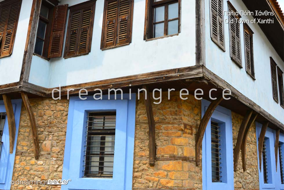 Old town Xanthi Eastern Macedonia and Thrace. Vacations in Greece