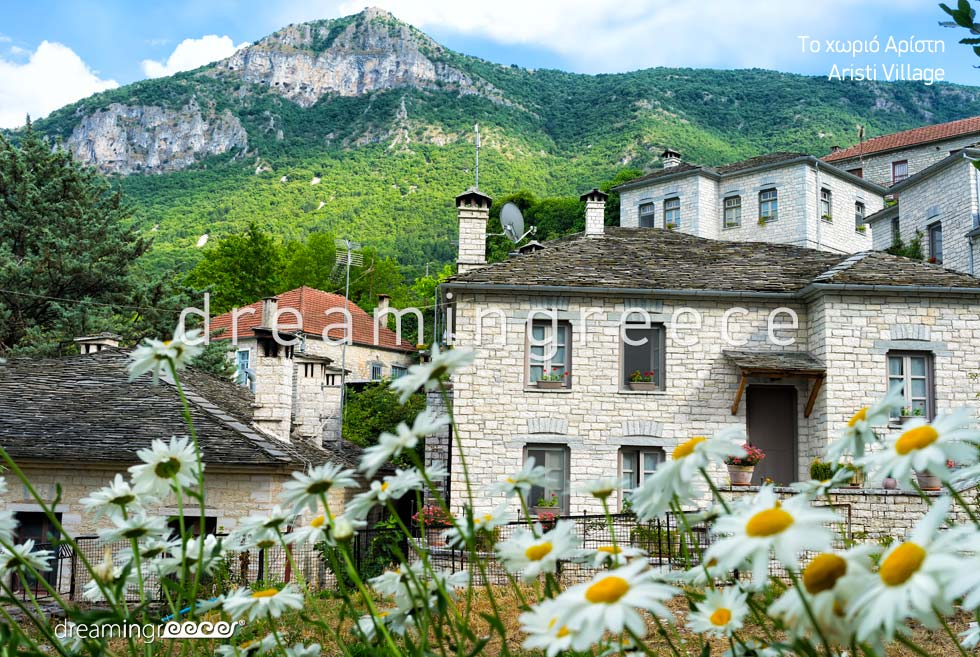 Aristi Village in Zagorohoria. Zagori Villages Epirus. Travel Guide of Greece