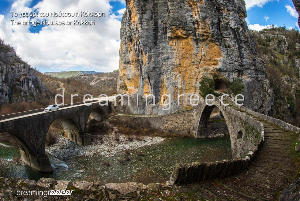 The bridge of Noutsos or Kokkori in Zagorohoria. Travel Guide of Greece