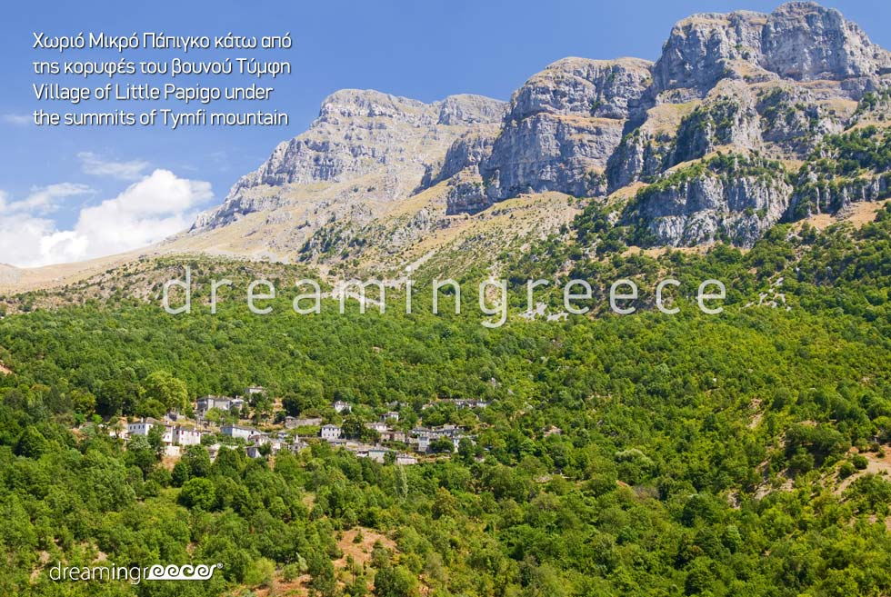 Discover Greece. Littile Village of Papigo in Zagorohoria. Zagori Villages Epirus