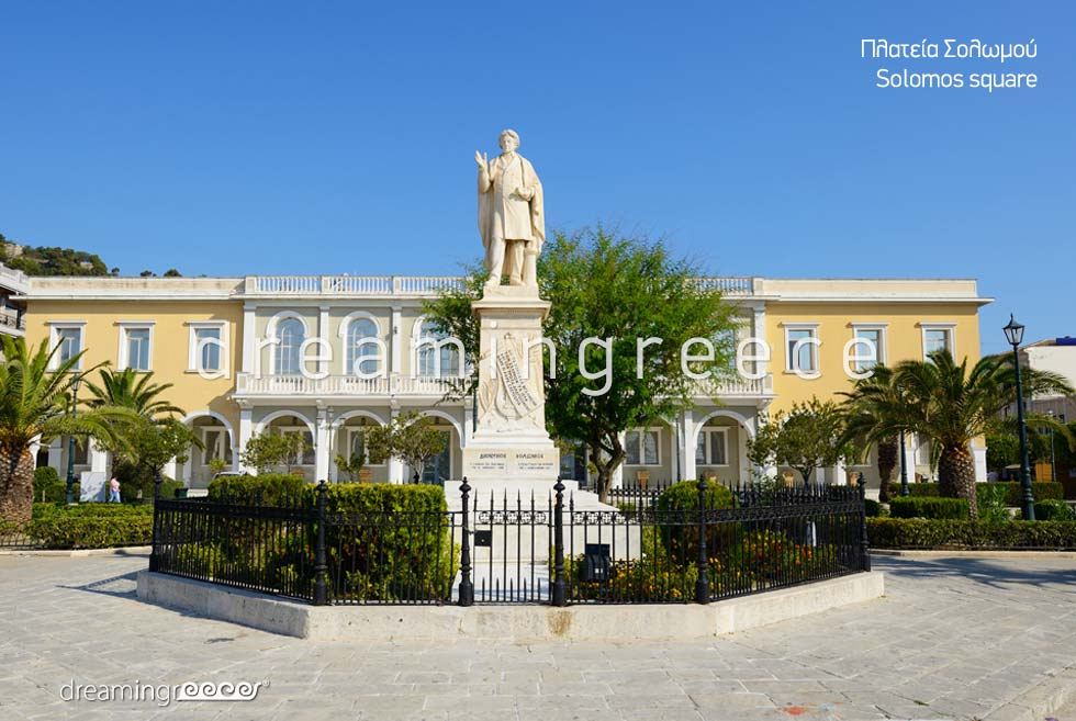 Solomos Square Zakynthos Zante Vacations Greece. Holidays Greek islands.