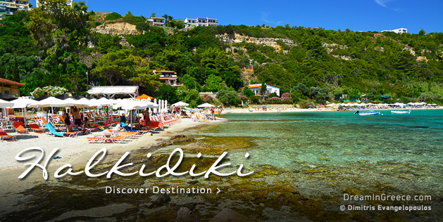 Halkidiki Travel Guide. Vacations Greece.