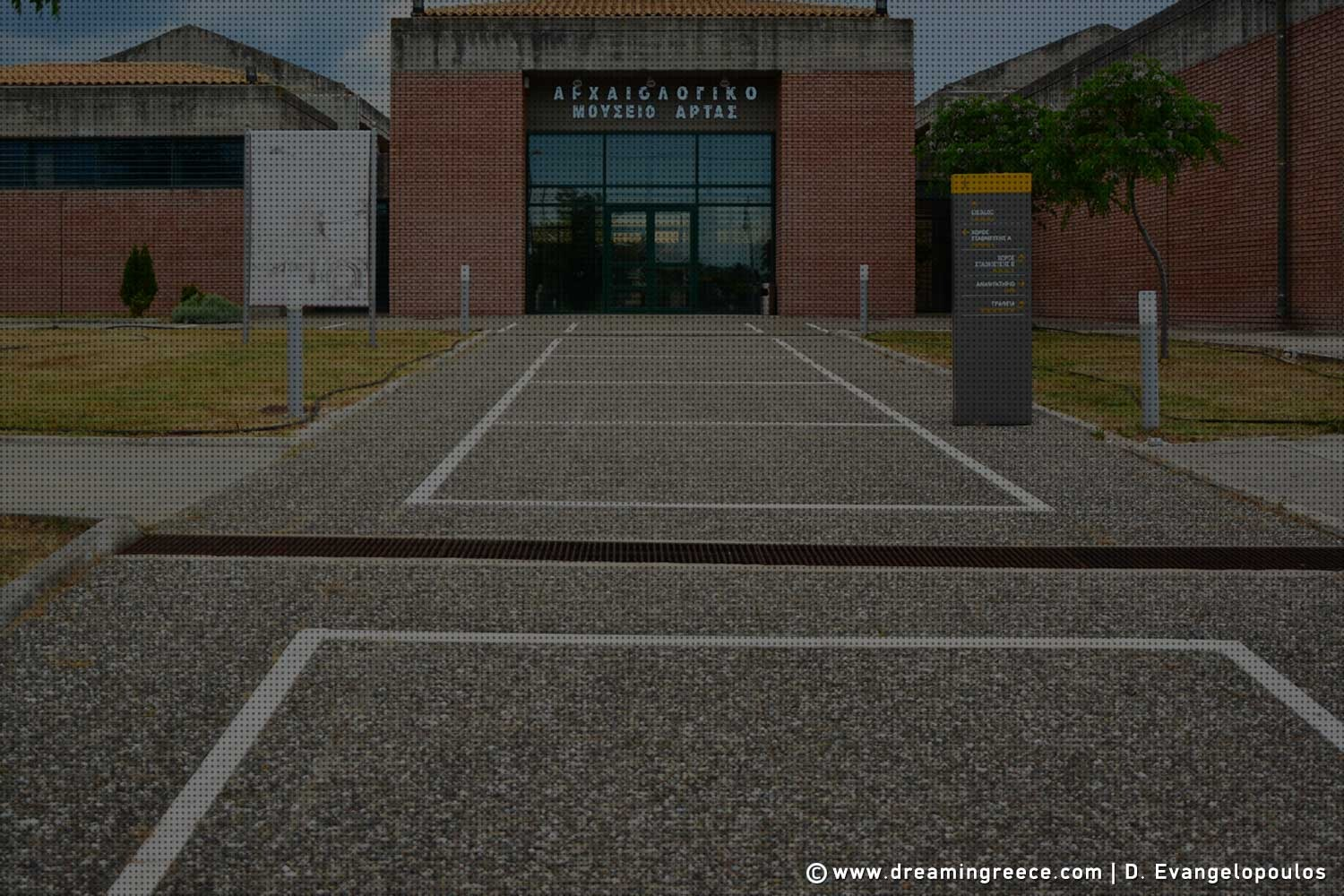 Museums in Greece. Archaeological Museum of Arta.