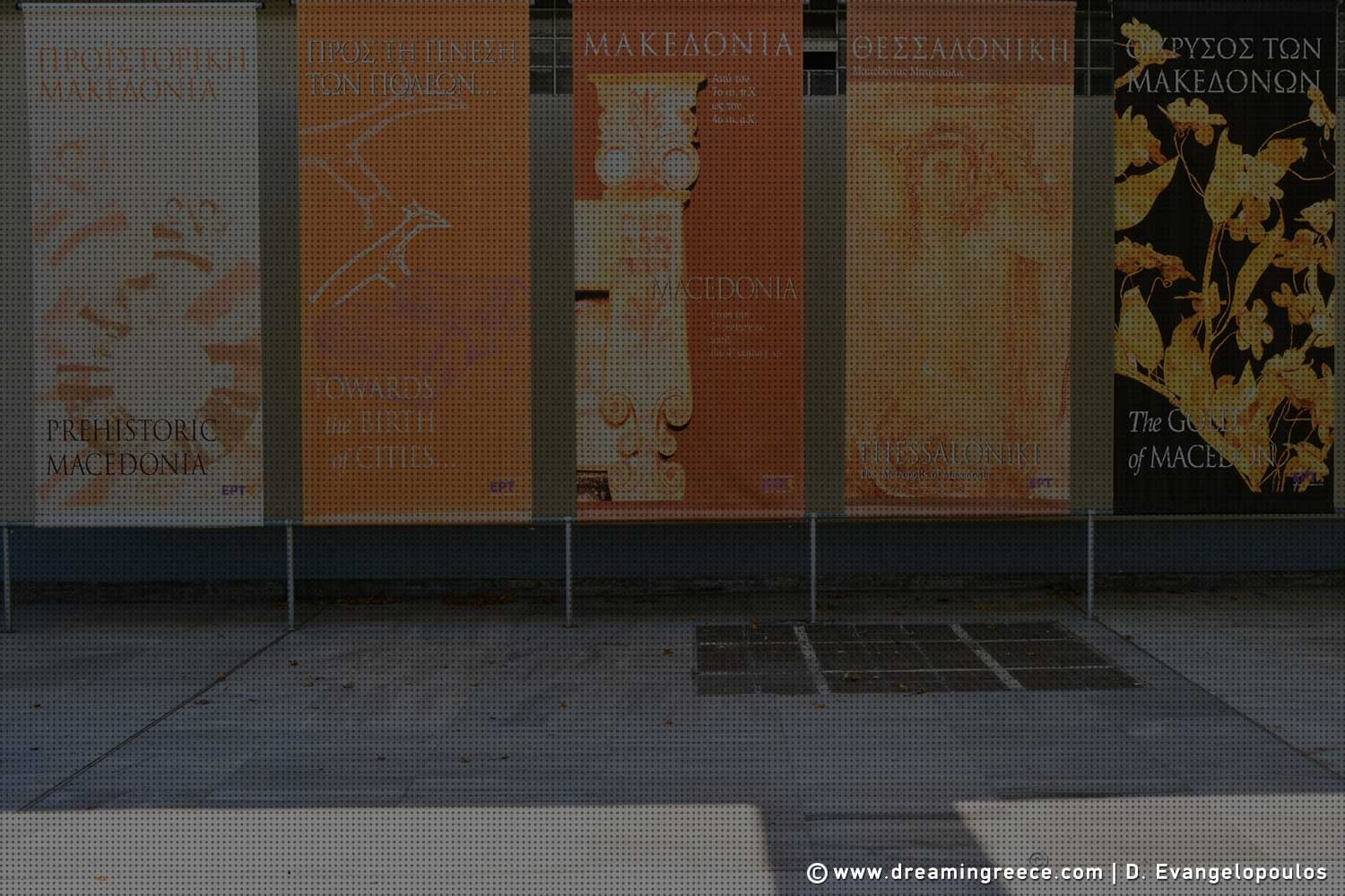 Archaeological Museum of Thessaloniki. Museums in Greece