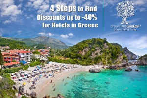 Parga Travel Guide of Greece Discount Hotels
