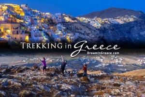 Trekking in Greece. Hiking Trails