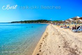 Vacations Halkidiki. Travel Greece. Best Halkidiki Beaches