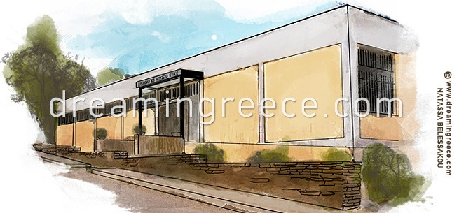 Archaeological Museum of Kilkis Greece. Discover Greece.