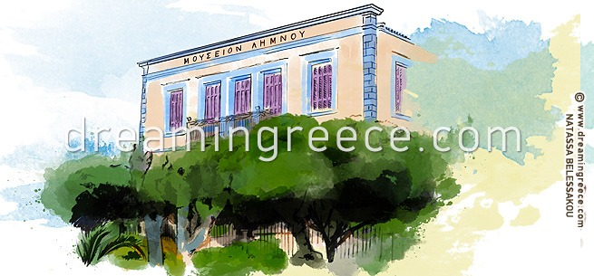 Archaeological Museum of Lemnos Greece. Summer Holidays in Greece.