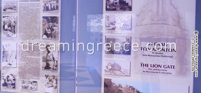 Archaeological Museum of Mycenae Greece. Holidays in Greece.