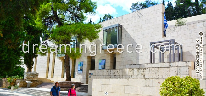 Archaeological Museum of Delphi Greece. Museums in Greece.
