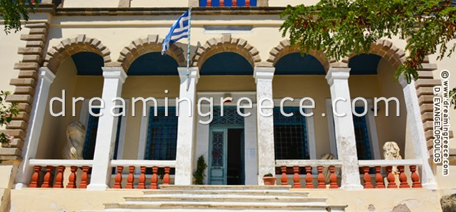 Archaeological Museum of Milos Greece. Holidays in Greece.