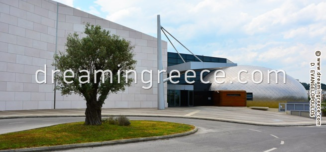 Archaeological Museum of Patra Greece. Museums in Greece.
