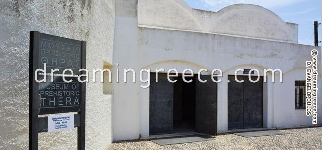 Museum of Prehistoric Thera - Santorini Greece. Summer Holidays in Greece.