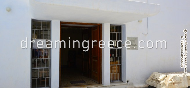 Archaeological Museum of Thera Greece. Holidays in the Greek islands