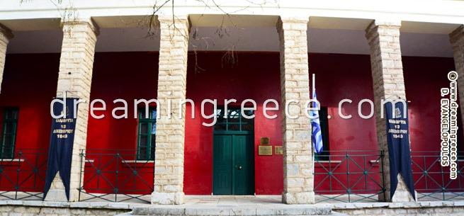 Museum of the Kalavritan Holocaust Greece. Discover Greece.